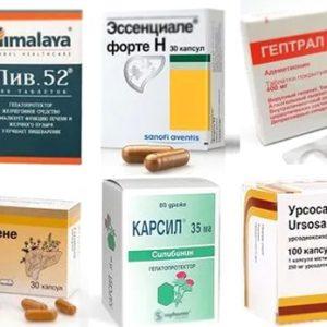 гепатопротекторы в лечении гепатит С